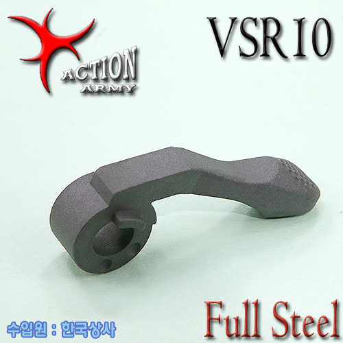 AAC T10 / VSR10 Steel Bolt Handle (Right)