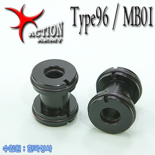 Type96 / MB-01 Inner Barrel Spacer