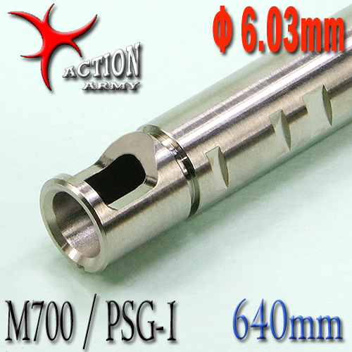 Stainless Φ6.03mm Inner Barrel / 640mm