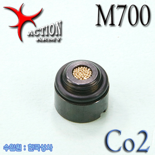 M700 Co2 Mag Piercing Nozzle