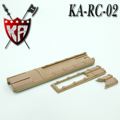 Remote Switch Rail Cover / TAN