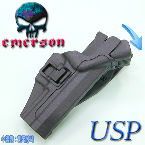 USP Serpa Auto Lock Duty Holster / BK