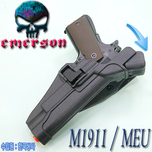 M1911 Serpa Auto Lock Duty Holster / BK
