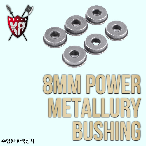 8mm Power Metallury Bushing