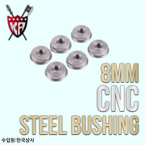8mm CNC Steel Bushing