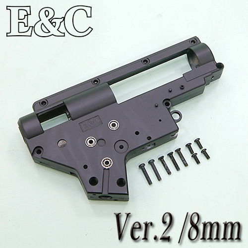 Ver.2 / 8mm Gear Box Case