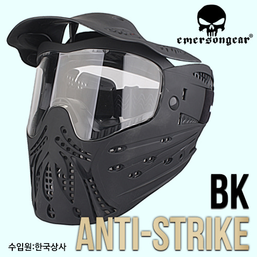 Full Face protection Anti-Strike Mask / BK