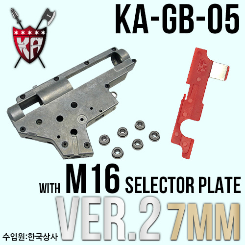 Ver.2 7mm Bearing Gearbox with M16 Selector Plate