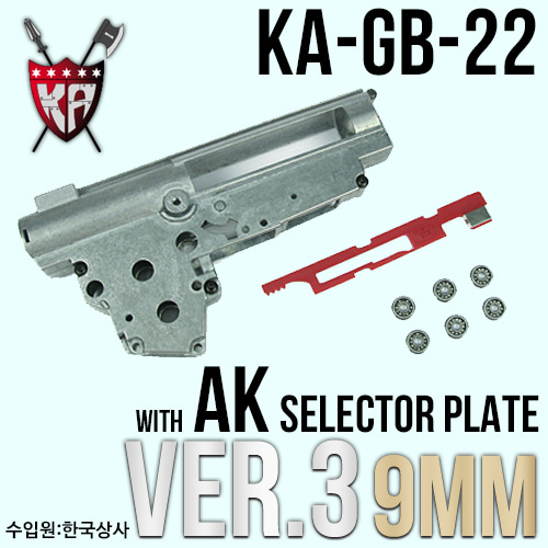 Ver.3 9mm Bearing Gearbox with AK Selector Plate