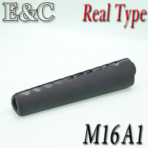 M16A1 Handguard / Real Type