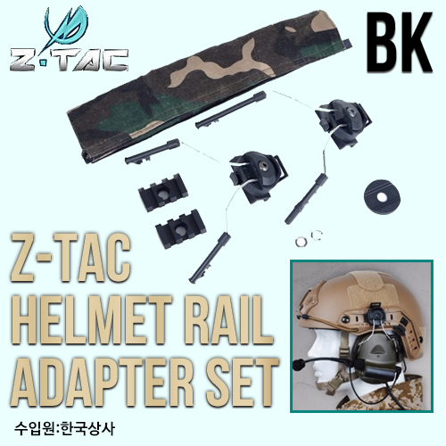 Z-tac Helmet Rail Adapter Set / BK