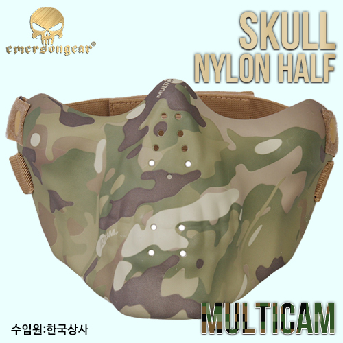 Skull Nylon Half Face Mask / MC