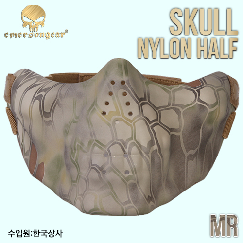Skull Nylon Half Face Mask / MR