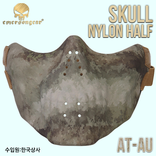 Skull Nylon Half Face Mask / AT-AU