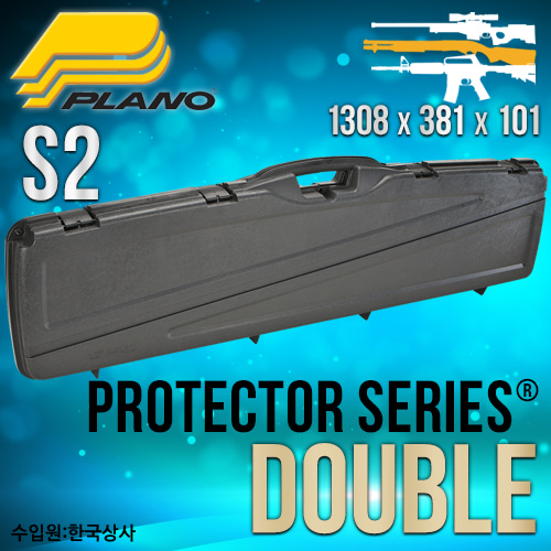 Protector™ Double Gun Case / S2