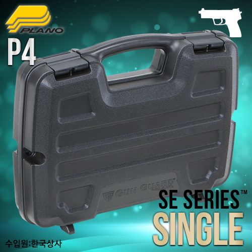 SE Series™ Single Pistol Case / P4