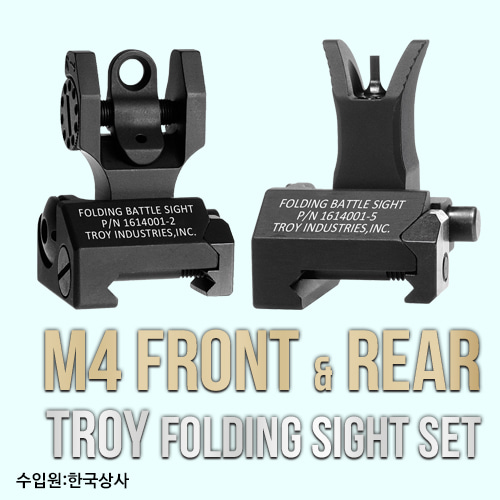 Troy M4 Front & REAR Folding Sight Set / High