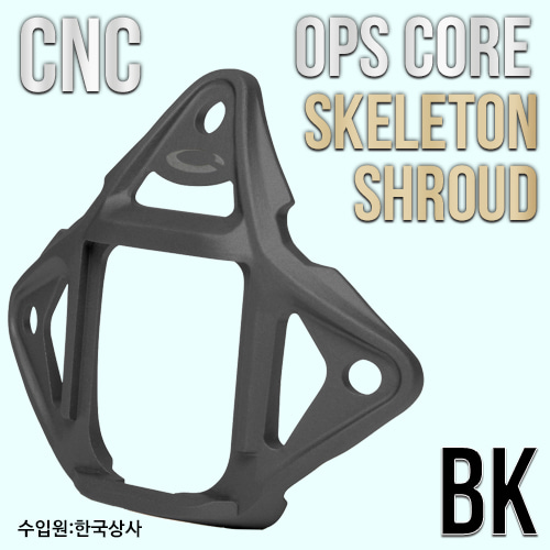 OPS Core Skeleton Shroud Helmet Mount / BK