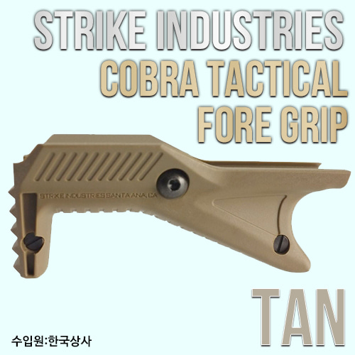 SI Cobra Tactical Fore Grip / TAN