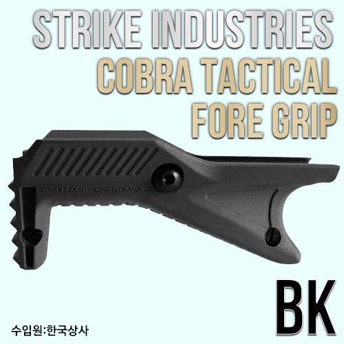 SI Cobra Tactical Fore Grip / BK