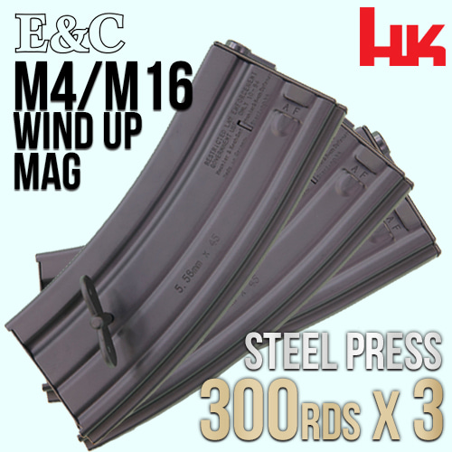 HK M4/M16 Wind Up Magazine 300Rds / 3Pcs (BK)