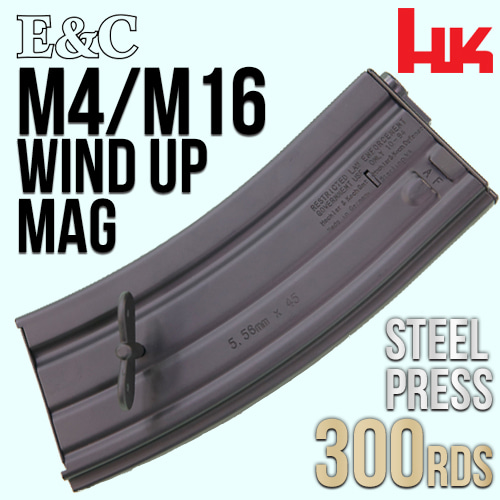 HK M4/M16 Wind Up Magazine 300Rds (BK)