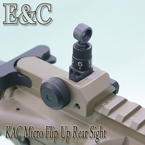 KAC Micro Rear Sight / DE