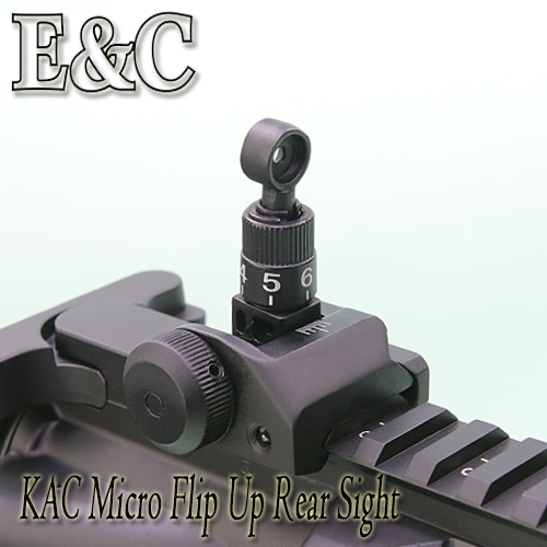 KAC Micro Rear Sight