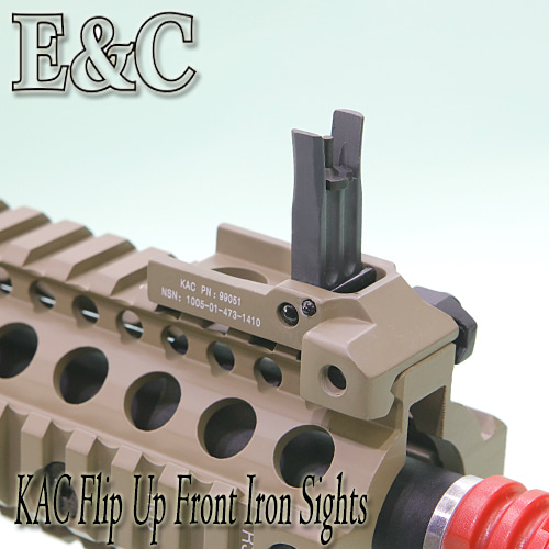 KAC Front Iron Sight / DE
