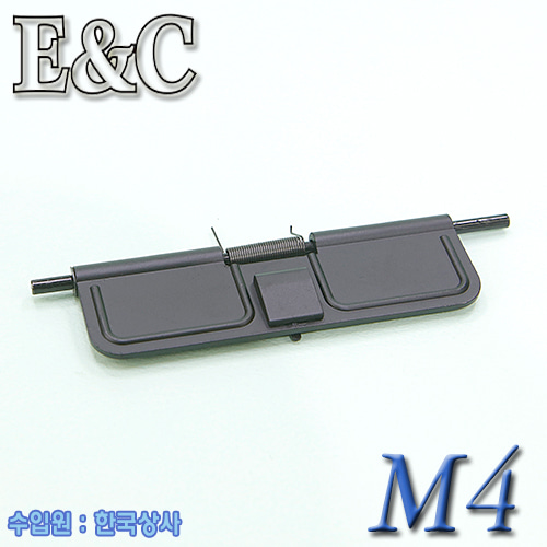 M4 Dust Cover