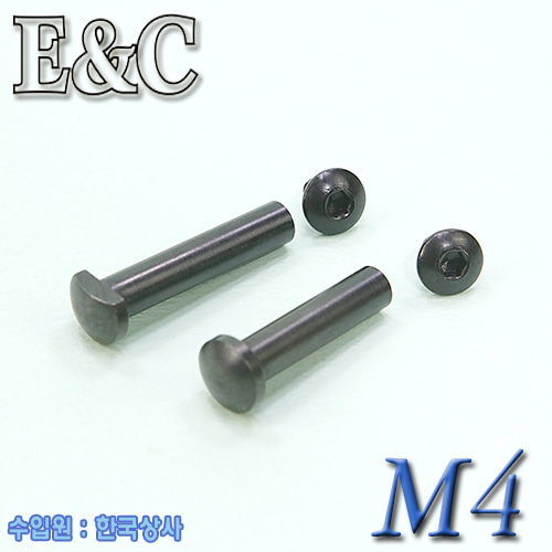 M4 Metal Body Pin Set