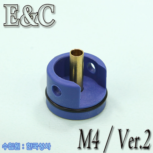 E&C Nylon Cylinder Head / M4