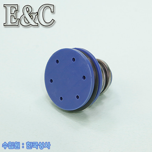 E&C Nylon Piston Head