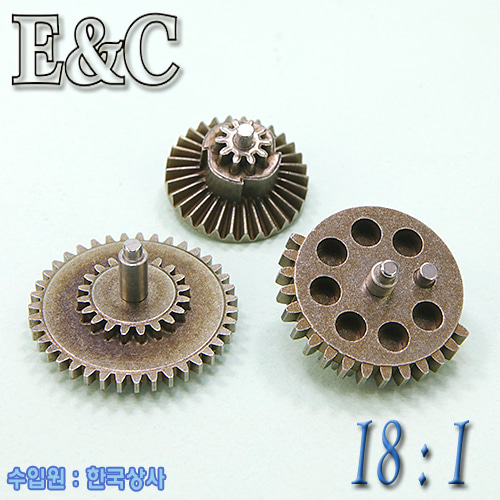 E&C Nomal Gear Set