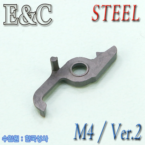 E&C M4 Cut Off Lever / Steel
