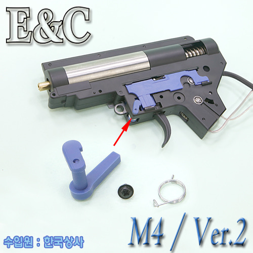 E&C M4 Safety Cover
