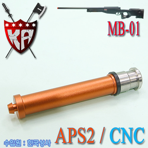 APS2  / MB-01 Piston (CNC)