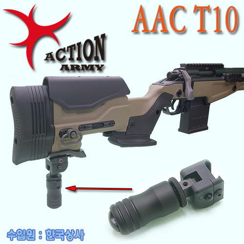 AAC T10 Rear Bipod