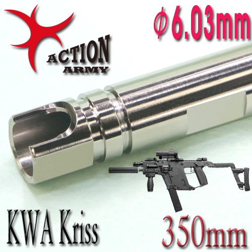 Stainless Φ6.03mm Inner Barrel / 350mm