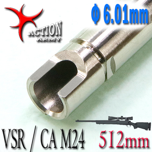 Stainless Φ6.01mm Inner Barrel / 512mm