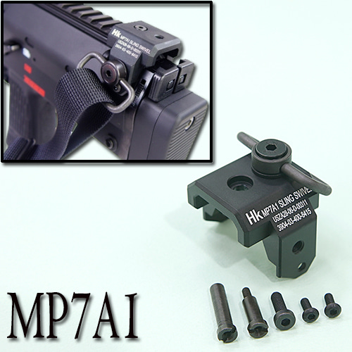 MP7A1 Swivel