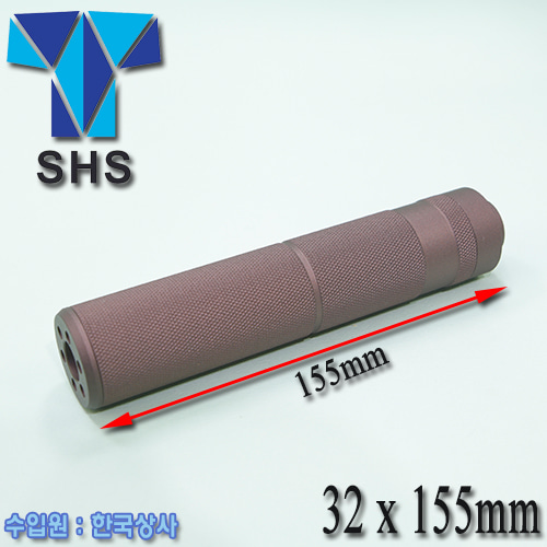 Knurling Silencer / CB