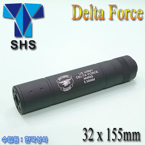 Slot Cut Silencer / Delta Force