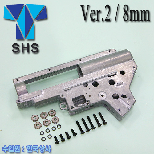 Ver.2 Gearbox Housing  / 8mm