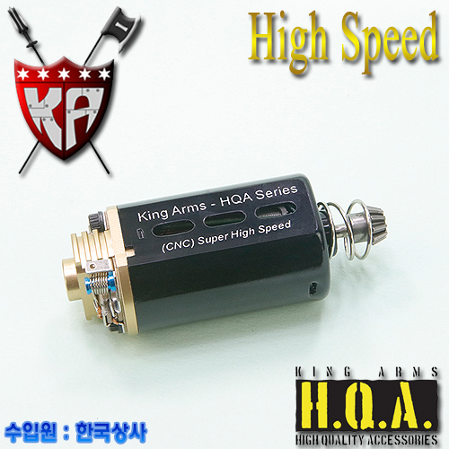 High Speed Motor / Ver.3