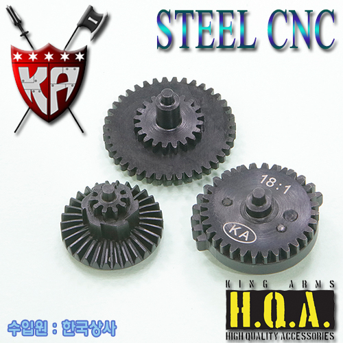 18:1 HQA Steel Normal Torque Gear Set