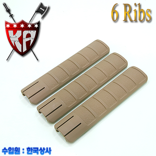 Rail Cover / 6 Ribs (TAN)