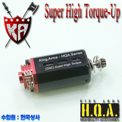 Super High Torque-Up Motor / Ver.3