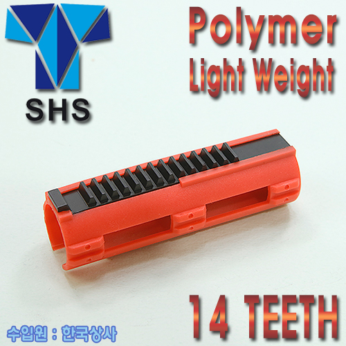 Polymer LightWeight 14 Teeth Piston