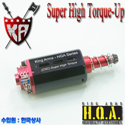Super High Torque-Up Motor / Ver.2